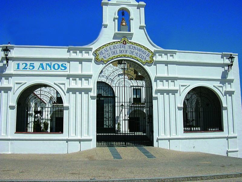 Casa Hermandad de Huelva Actual